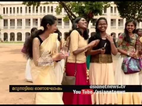 Onam celebrations at Chennai Loyola College | Onam 2016 Click Here To Free…