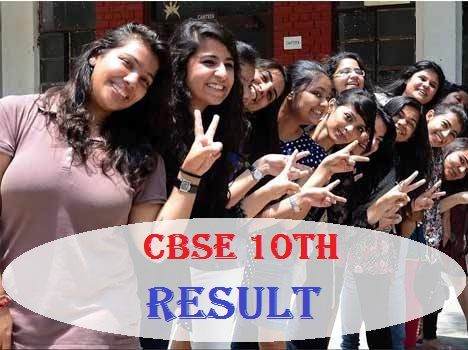 CBSE 10th Result 2017, Delhi Board 10th Exam Results Date