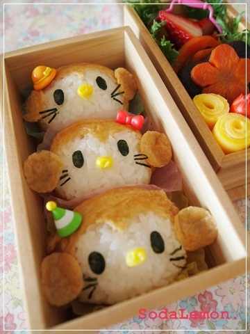 1000 images about japanese food art on pinterest japanese bento box sushi. Black Bedroom Furniture Sets. Home Design Ideas