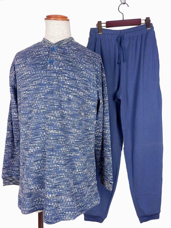 pjamas