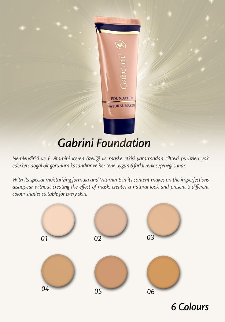 tube foundation