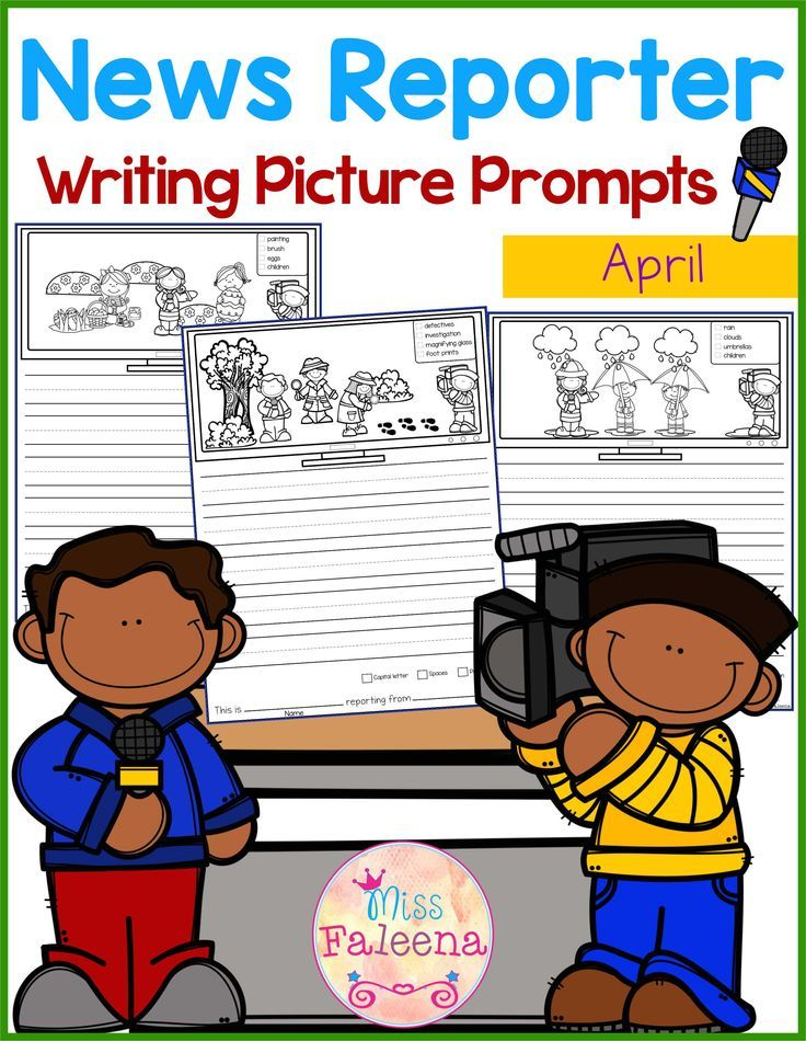 April Writing Picture Prompts - News Reporter contains 30 pages of picture prompts worksheets. This product is suitable for kindergarten and first grade students. Children are encouraged to use thinking skills by becoming news reporter while improving their writing skills throughout the month.  Kindergarten | Kindergarten Worksheets | First Grade | First Grade Worksheets | Picture Prompts | Writing Prompts | Picture Prompts Worksheets | Picture Prompts Literacy Centers
