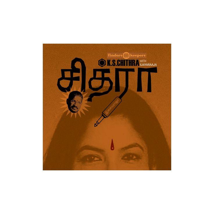 K.S. Chithra - K.S Chithra (Vinyl)