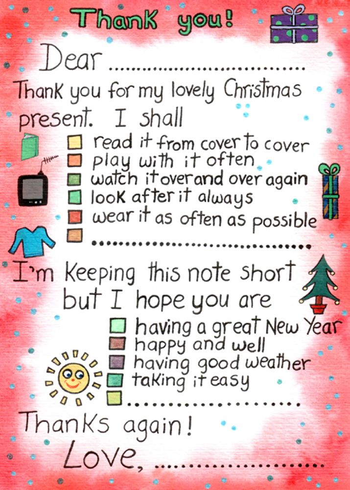 holiday appreciation quotes for employees image hippoquotes - employee thank you letter