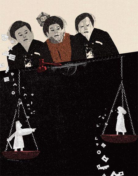 [제956호]무죄추정의 원칙 유죄추정의 덫 : 사회일반 : 사회 : 뉴스 : 한겨레21