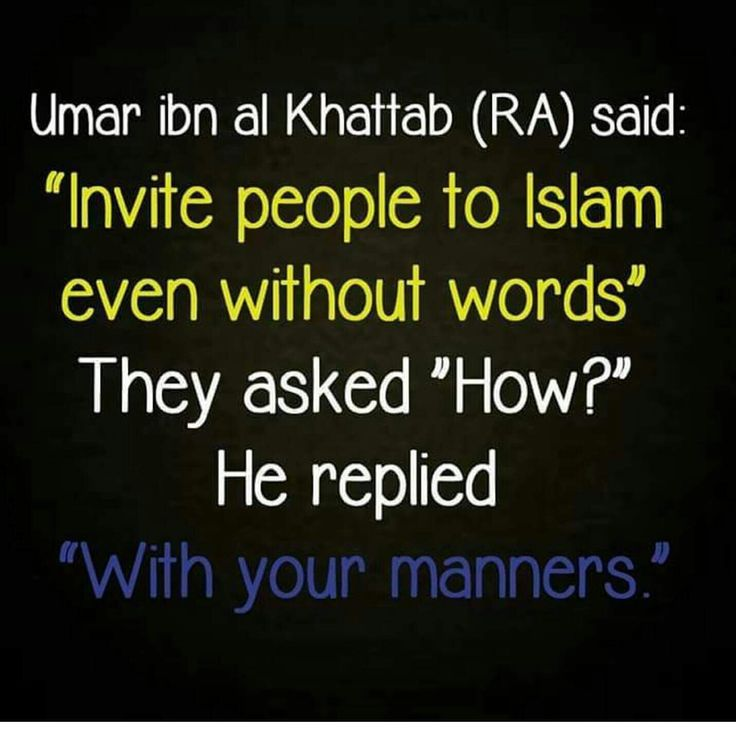 Invite others to Islam by having the best manners.