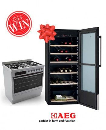 Win a AEG gas & electrical cooker AND a Wine cooler @Good Housekeeping