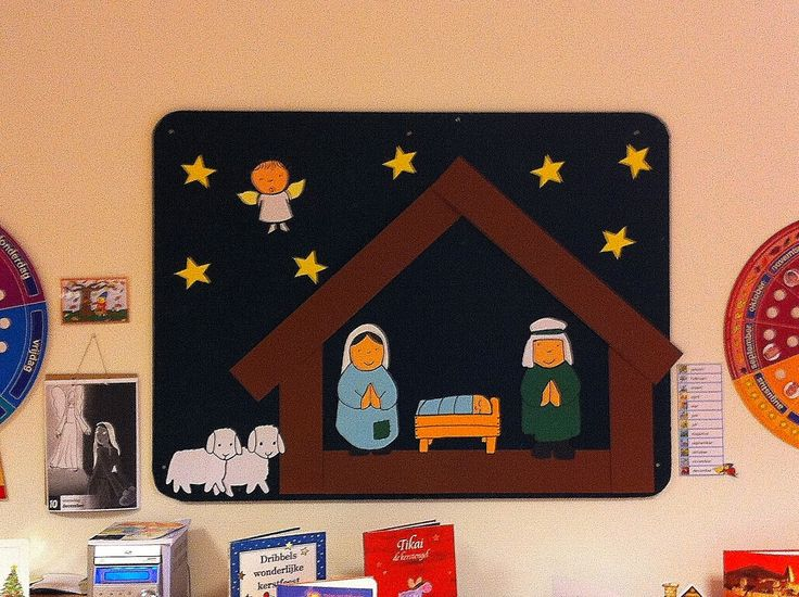 Детский сад воспитательницей в детском саду: Тема Борд Рождества Дик Бруна   рождественскую тему