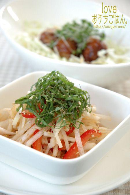 大根とカラーピーマンのごま大葉サラダ。 | 美肌レシピ