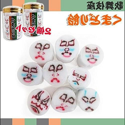 Kabuki-za Theatre shaded candy looks candy 2 pieces set 金太郎飴 Japanese-style confection gift candy candy candy suites