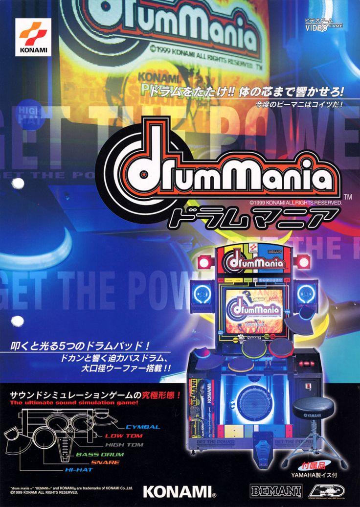 DrumMania poster