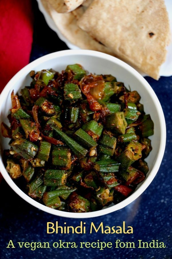 Bhindi Masala Bhindi Masala Recipe Indian Okra Recipe Recipe Okra Recipes Vegan Okra Recipes Healthy Okra Recipes