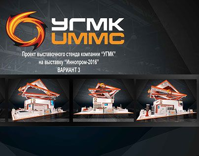 "Check out new work on my @Behance portfolio: ""UMMC"" http://be.net/gallery/41556631/UMMC"