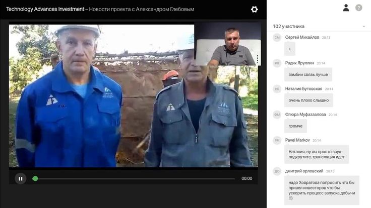 Новости проекта с Александром Глебовым