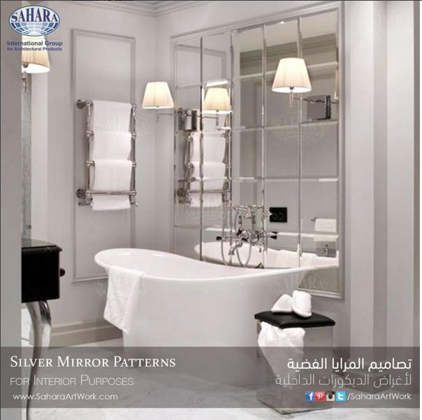 Be Unique By Decorating Your Walls With Silver Mirror Designs And Patterns We Offer A