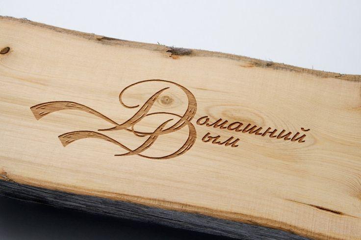 """Логотип и фирменный стиль для бренда """"Домашний Дым"""""""