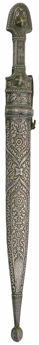 A fine silver-mounted Georgian Kindjal with inscriptions in Arabic, Cyrillic and Georgian script.