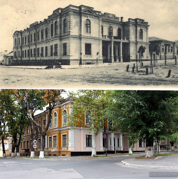 Детский приют Бальша. Угол нынешних улиц 31 августа и Лэпушняну. Начало XX века и 2014 год.
