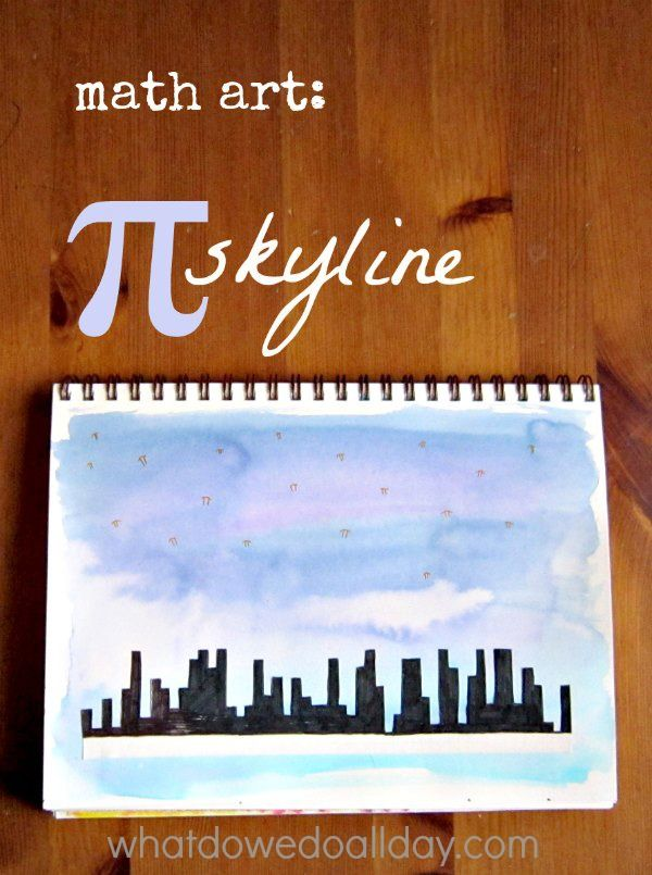 COOL IDEA!!! Pi Skyline. other possibilities as well... can you represent Pi with blocks and legos????