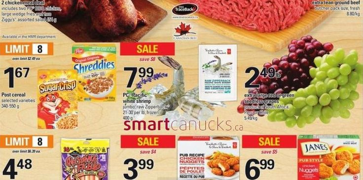Loblaws Ontario: Free Sugar Crisp Cereal After Coupon February 16th  22nd http://www.lavahotdeals.com/ca/cheap/loblaws-ontario-free-sugar-crisp-cereal-coupon-february/174204?utm_source=pinterest&utm_medium=rss&utm_campaign=at_lavahotdeals