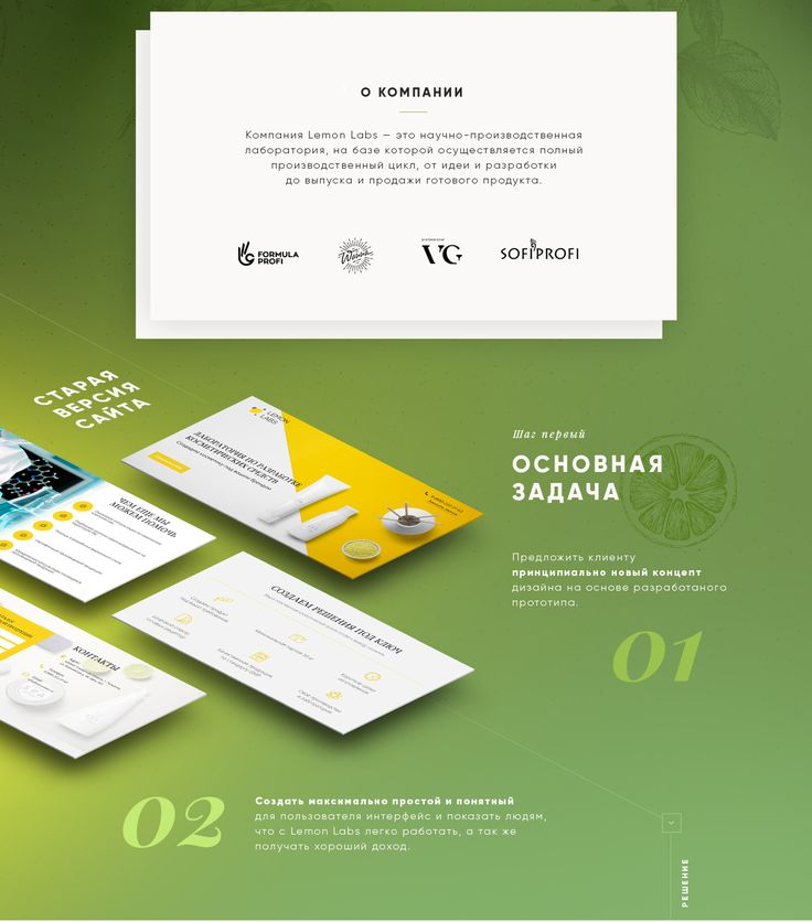 cosmetic onepage