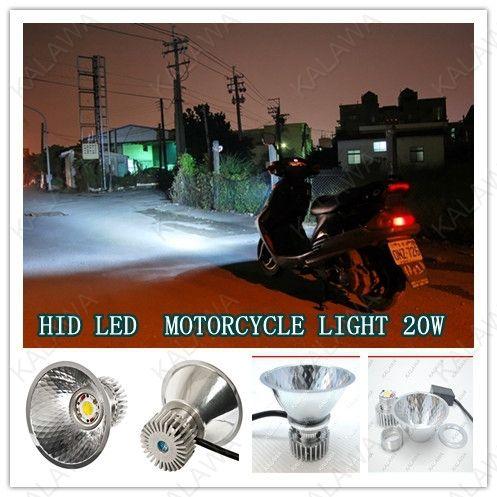 H6 20 Вт HID тип LED ксеноновые лампы свет ПРИВЕЛ мотоцикла 1-й Г (HID kit фар освещения замена) высокая интенсивность газоразрядных ламп ZZ