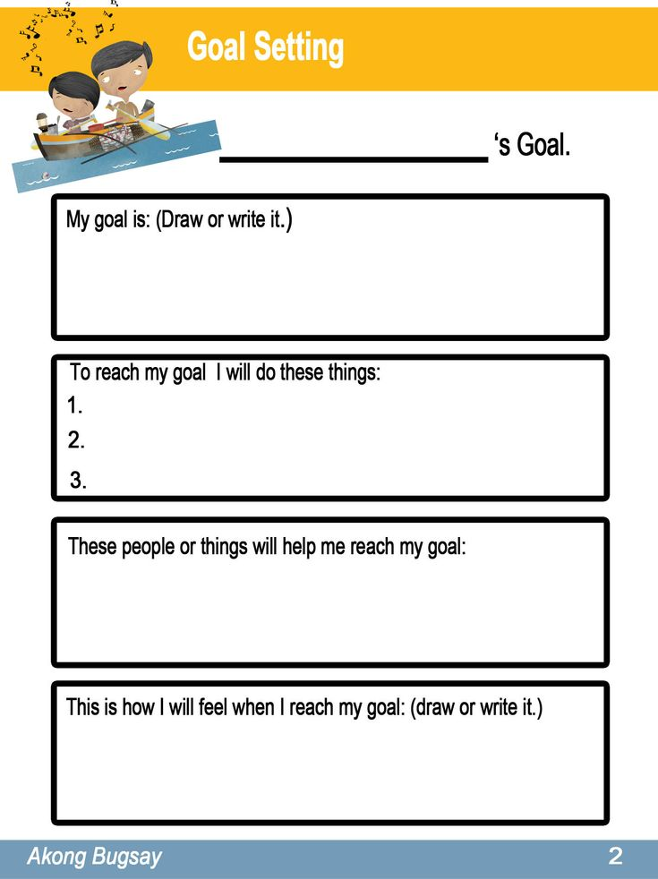 Free goal setting template for high school students