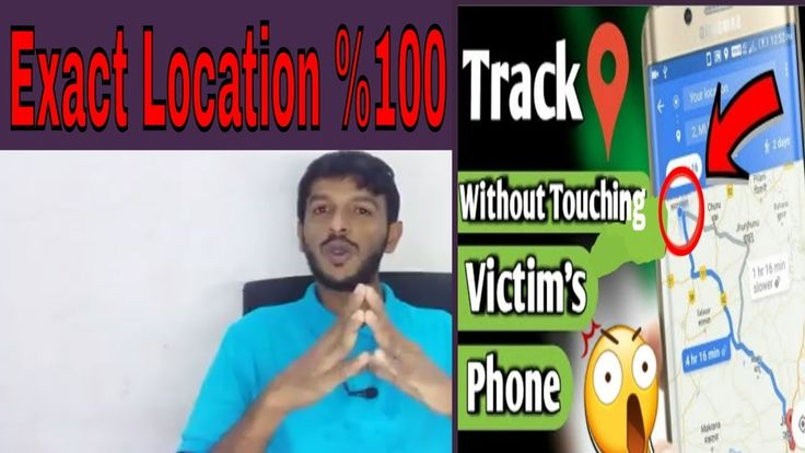 [Self Tech] Trace Any Mobile Number Exact Location Without Touching Vict...