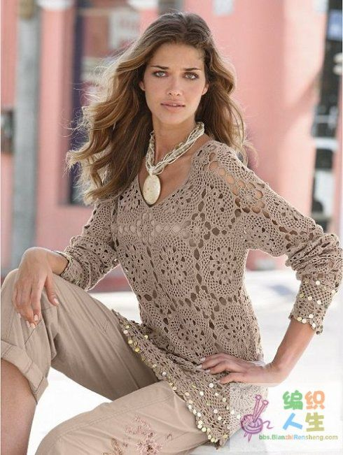 Taupe Openwork Top free crochet graph pattern