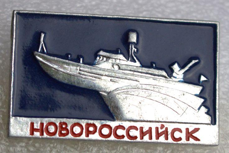 Annons på Tradera: USSR Ryssland Novorossijsk pin metall/emalj ca. 23x38 mm