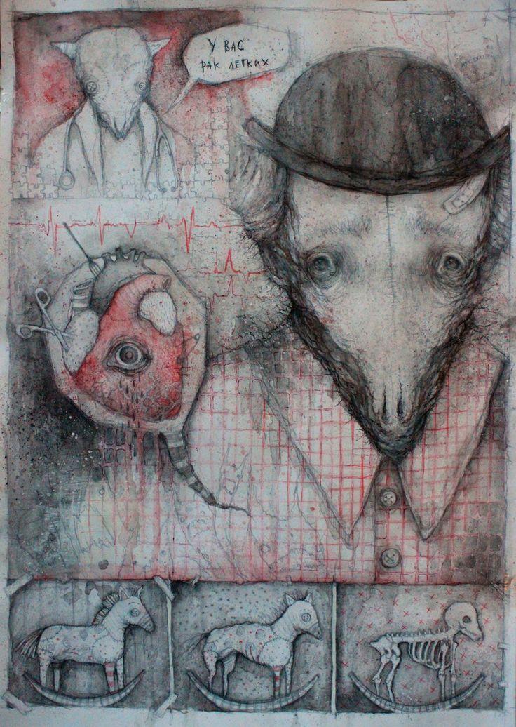 Virink - Nemo Soda - artwork #362550