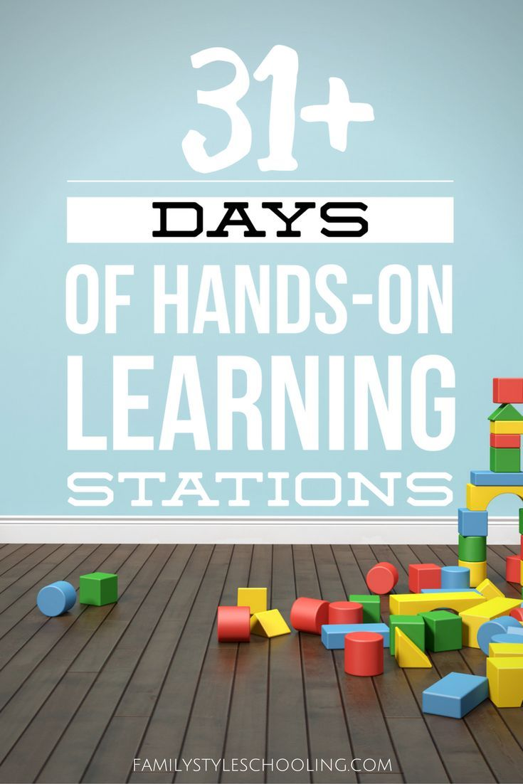 31+ Days of Hands-On Learning Stations http://familystyleschooling.com/2016/10/01/31-days-of-hands-on-learning-stations/