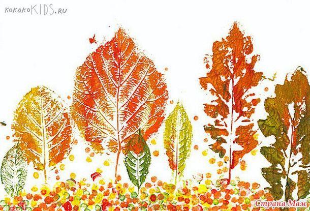 ТЗ Осенний лес