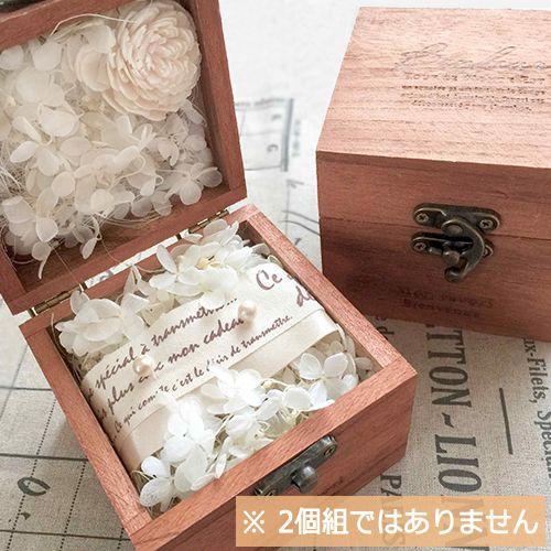 リングピロー〔ウッドボックス〕完成品|結婚式演出の手作りアイテム専門店B.G.|商品画像1