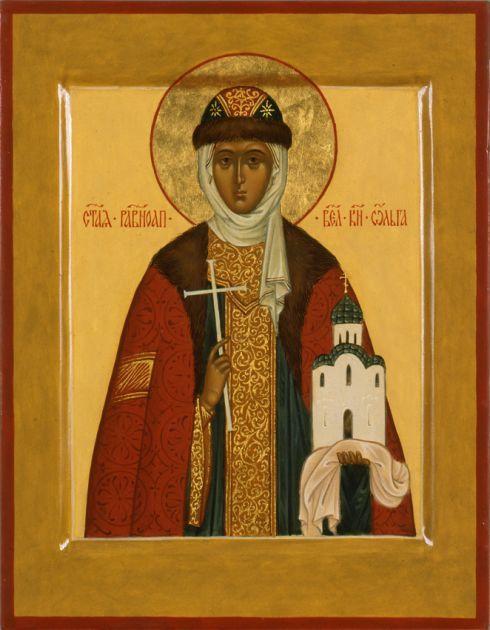 Αγ.Ολγα Η Ισαποστολος (μετονομασθεισα Ελενη) Η Βασιλισσα (; - 969)_11 Ιουλίου
