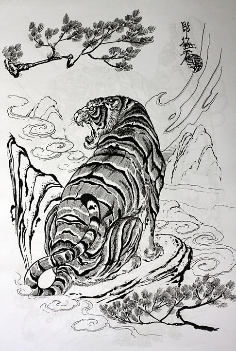 Tiger (TORA)   Tattoo   Pinterest