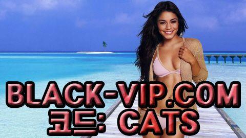 모바일배팅사이트㈜ BLACK-VIP.COM 코드 : CATS 모바일배팅 모바일배팅사이트㈜ BLACK-VIP.COM 코드 : CATS 모바일배팅 모바일배팅사이트㈜ BLACK-VIP.COM 코드 : CATS 모바일배팅 모바일배팅사이트㈜ BLACK-VIP.COM 코드 : CATS 모바일배팅 모바일배팅사이트㈜ BLACK-VIP.COM 코드 : CATS 모바일배팅 모바일배팅사이트㈜ BLACK-VIP.COM 코드 : CATS 모바일배팅