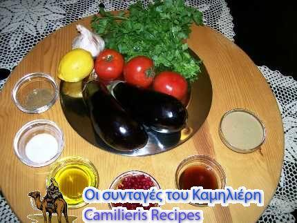 Το μπαμπαγαννούτζ (η σαλάτα του καλόγερου) η αλλιώς μελιντζανοσαλάτα είναι μια νόστιμη, υγιεινή και θρεπτική σαλάτα που δεν λείπει από κανένα τραπέζι