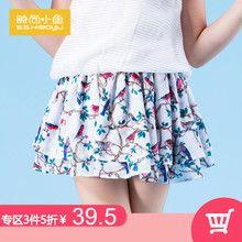 Немного мода рыба ребятишки качественная продукция из специализированного магазина девочки юбка лето ребенок юбка ребятишки женщина ребенок летний костюм юбка