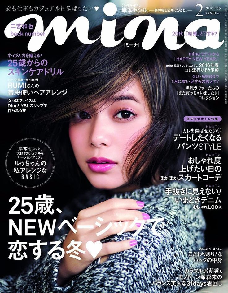 61 best Womenu0027s Fashion Magazines images on Pinterest Beautiful - k amp uuml chenbar mit 2 st amp uuml hlen