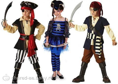 пиратские костюмы  | Сценарии сказочных вечеринок для ...