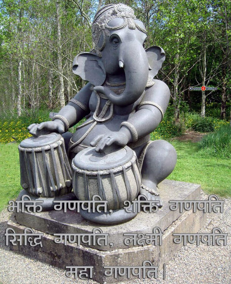 {Happy} Ganesh Chaturthi Messages, Wishes, SMS, Quotes 2016
