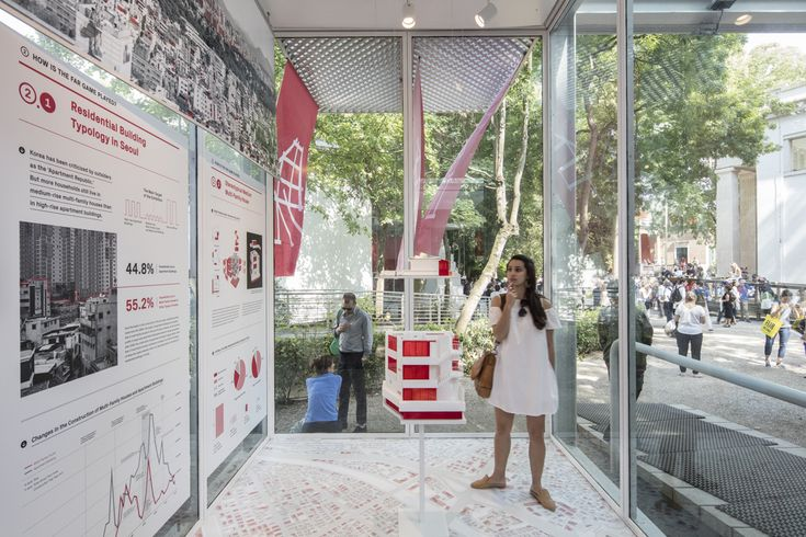 Why the FAR (Floor Area Ratio) Game?: Inside Korea's Pavilion at the 2016 Venice Biennale,© Laurian Ghinitoiu