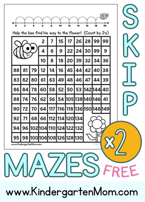 7 best multiplication and skip counting ideas images on pinterest math activities. Black Bedroom Furniture Sets. Home Design Ideas