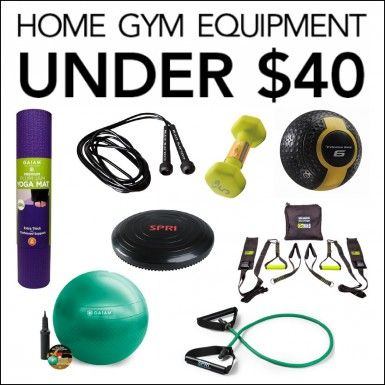 Save money & time going to the gym and build your own home gym! 8 pieces of equipment all under $40 #holidaygiftgiving