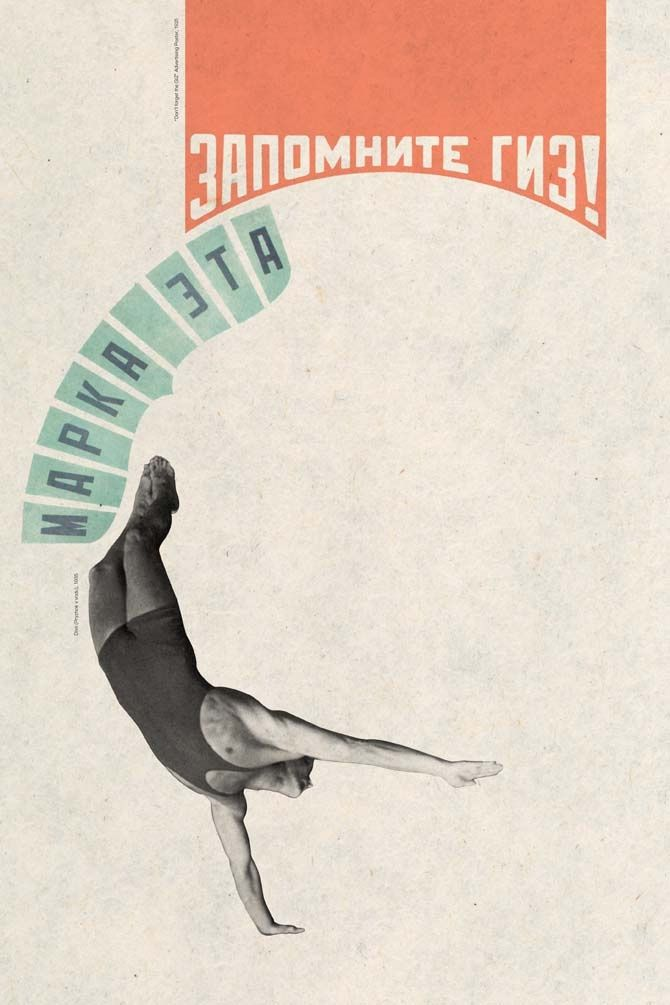 Rodchenko utilização da fotografia com tipografia, mais moderna, sem serifas