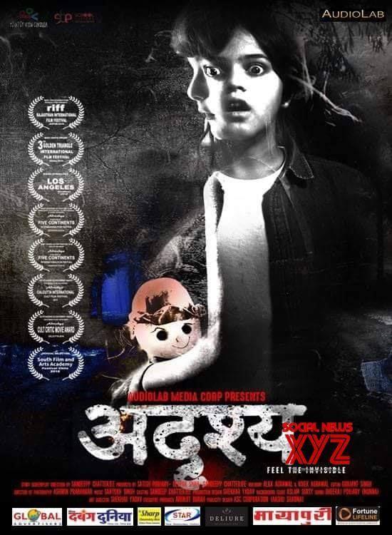 Bollywood Horror Movie Adrishya Releasing On 3rd August | Social