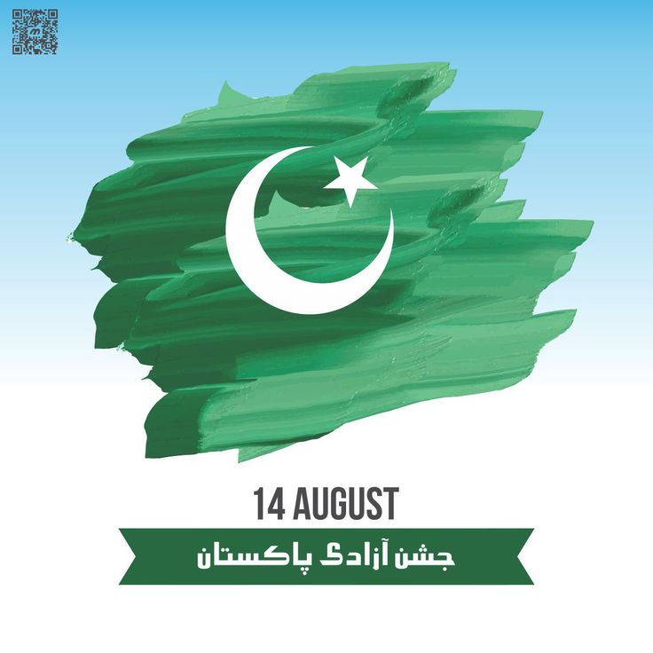 Happy Independence Day 2016  #peace #proud #pakistan #independene #celebrations #august2016