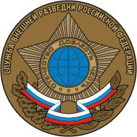 Russian Foreign Intelligence Agency - Foreign Intelligence Service (Russia) - Wikipedia, the free encyclopedia