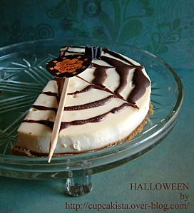 Spider Web Cheesecake-7